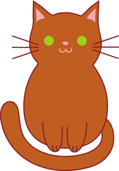 Cute Brown Kitten