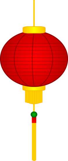 Red Chinese Paper Lantern - Free Clip Art