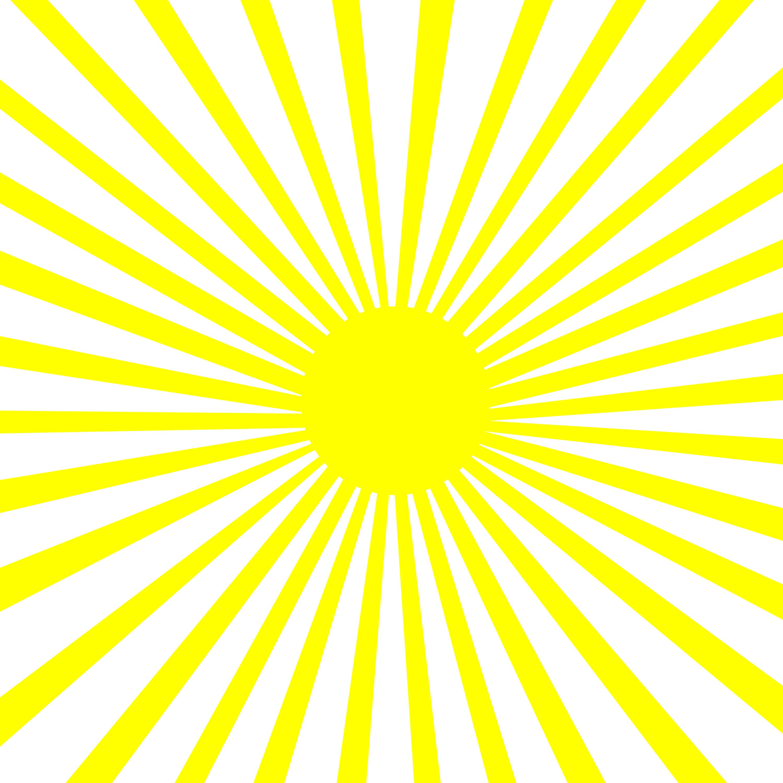 Yellow sun burst pattern free clip art Free graphic art